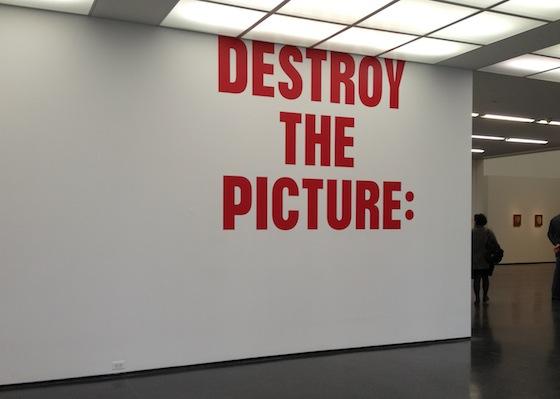 mca_destroy