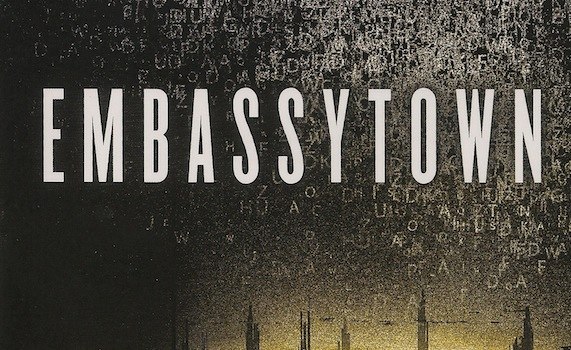 Detail of cover art for China Miéville's Embassytown (2011)